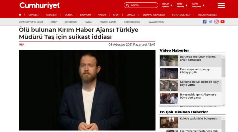 Предположение об убийстве директора турецкого офиса QHA
