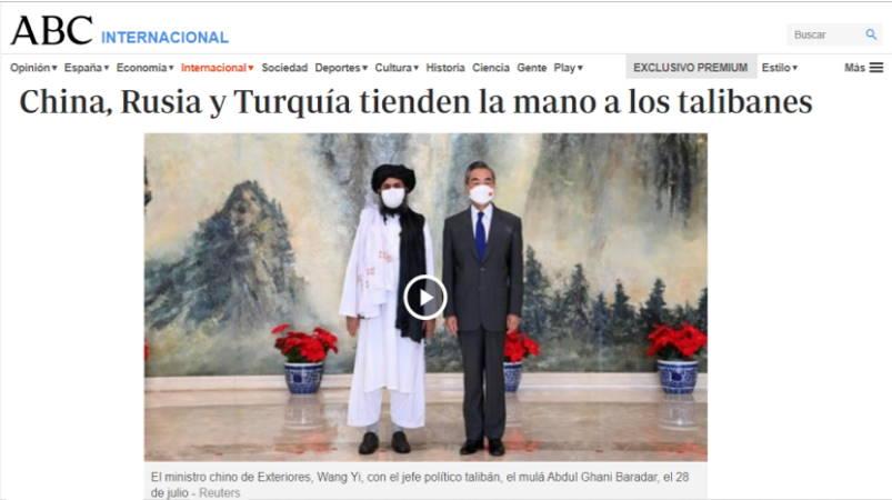 Китай, Россия и Турция протягивают руку талибам