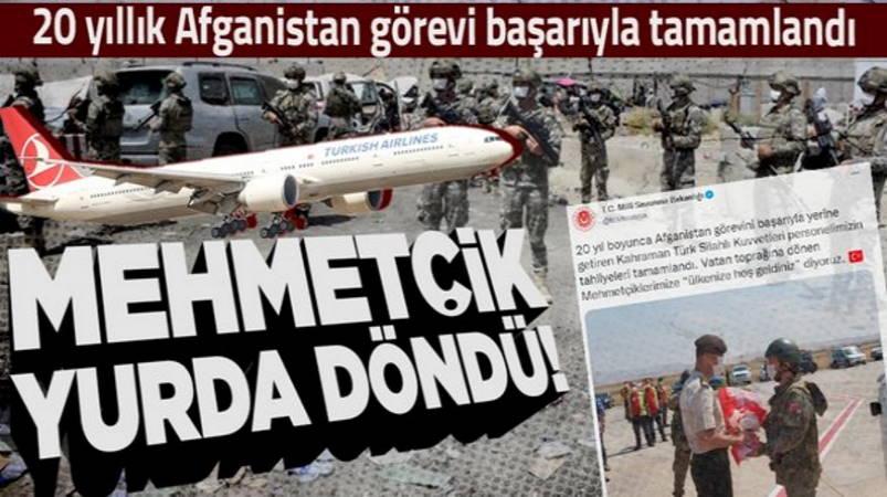 Турция эвакуировала военных и гражданских из Афганистана