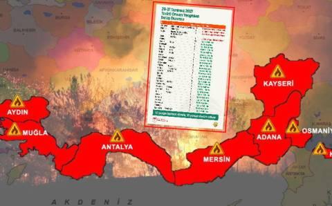 Краткая сводка: 5-й день пожаров в Турции