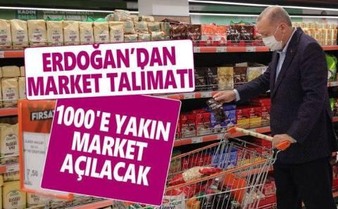 Власти намерены открыть 1000 государственных эконом-маркетов