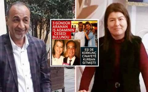 Полиция Стамбула расследует смерть семейной пары отельеров