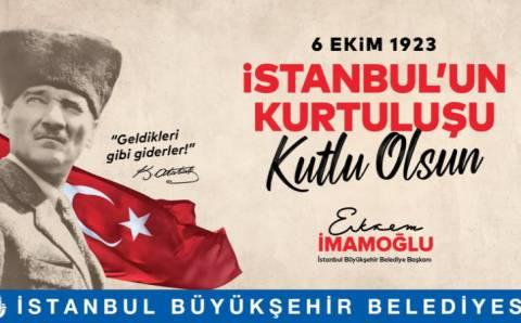 Муниципальный транспорт в Стамбуле сегодня будет бесплатным
