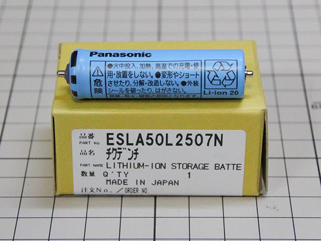 ラムダッシュ充電池 ESLA50L2507N