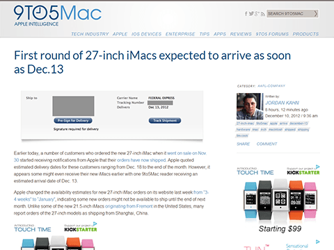 First round of 27-inch iMacs expected to arrive as soon as Dec.13 - 9to5Mac