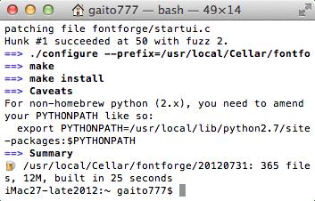 FontForgeインストール完了