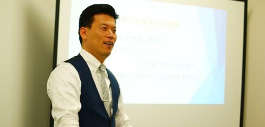 コーチング能力養成特別集中講座@東京前半が終了しました