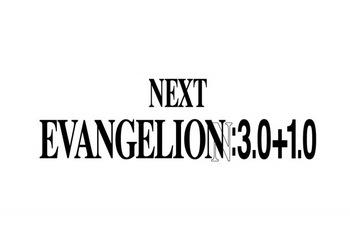 エヴァンゲリオン3.0+1.0は何かの暗号??その謎をツイートから考察