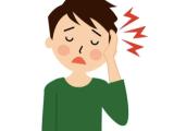 偏頭痛で吐き気もあったのにすっかりおさらばできた治し方