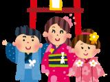 七五三の祖父母のお祝い金額の相場って1〜3万円程度らしいけど、安くね〜