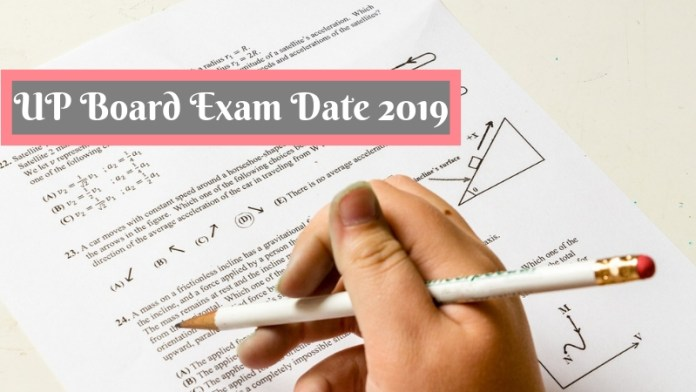 UP Board Exam Date 2019