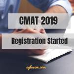 CMAT 2019 Application Form Released