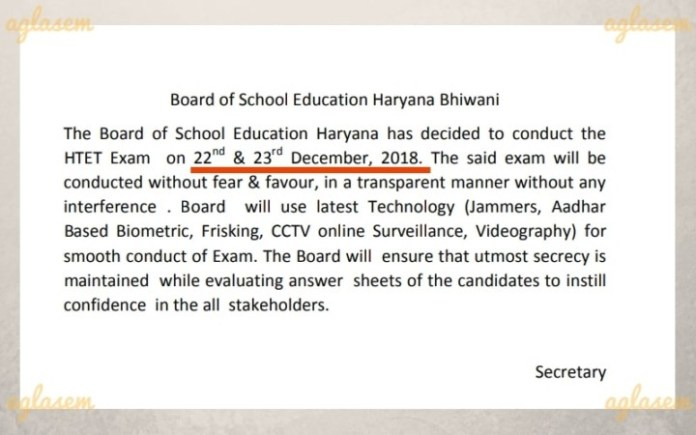 HTET 2018 notification