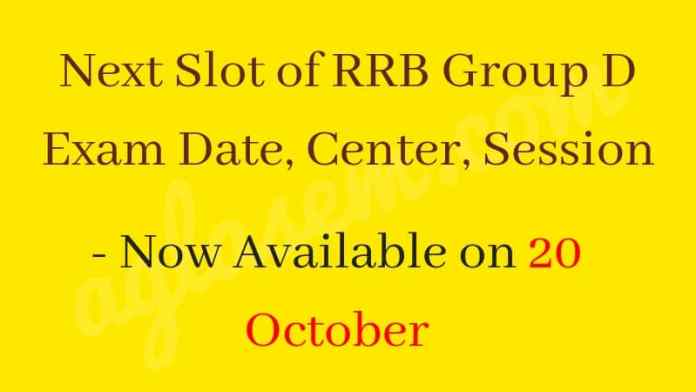 RRB Group D Exam Date Center Session on 20 Oct