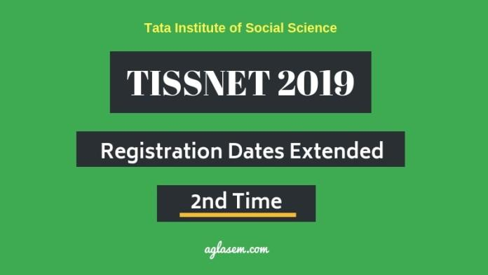 TISS Postpones TISSNET 2019 Registration