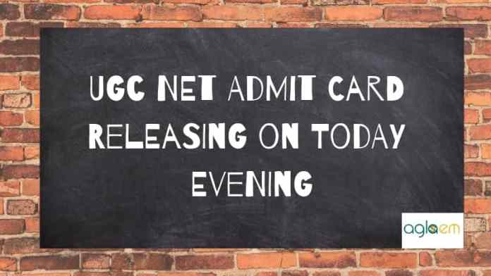 ugc-net-admit-card-releasing-on-today-evening-aglasem