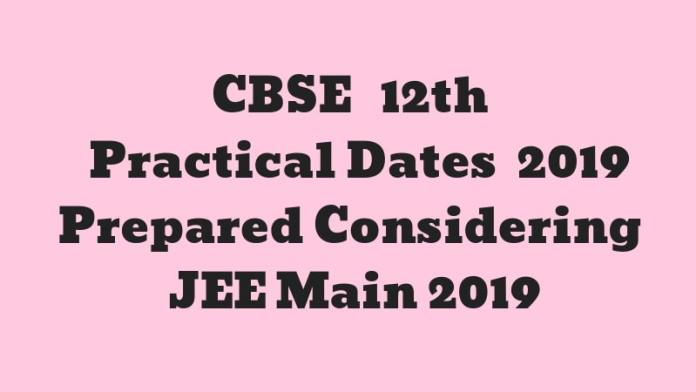 CBSE 12th Practical Exams 2019