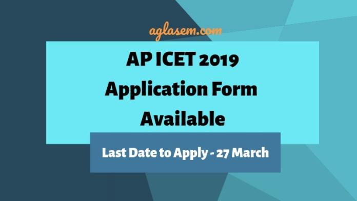 AP ICET 2019 Application Form Available