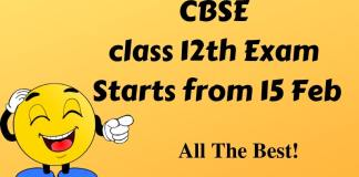 CBSE class 12th exam starts from 15 Fe