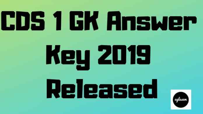 CDS 1 GK ANSWER KEY 2019 RELEASED; RESULT EXPECTED IN MARCH