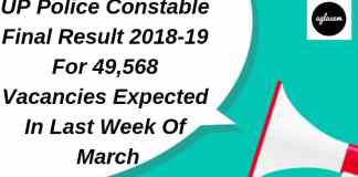 UP Police Constable Result 2018-19 Aglasem