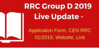 RRC Group D Application Form Live Updates