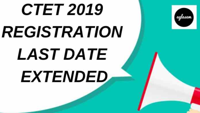 CTET Application Form 2019 Aglasem