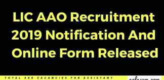 LIC AAO Recruitment 2019 Aglasem