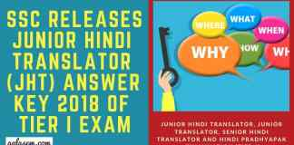 SSC JHT Answer Key 2018 Aglasem