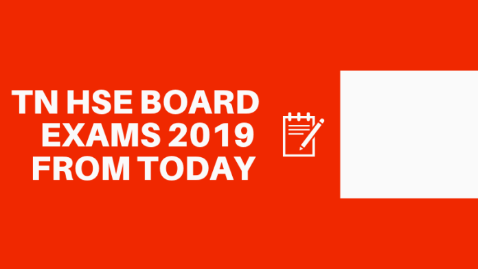 TN HSE Exams 2019 from Today