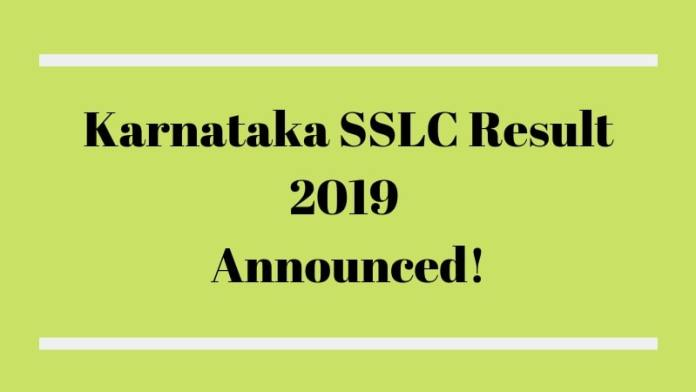 Karnataka SSLC Result 2019 Announced!