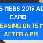 AIIMS-MBBS-2019-Admit-Card-Releasing-on-15-May-after-6-PM-Aglasem