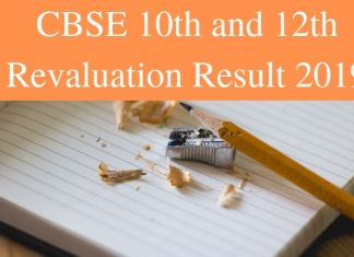 CBSE 10th and 12th Revaluation Result 2019