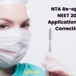 neet form correction