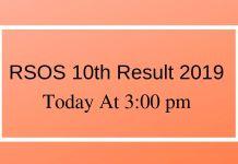 RSOS 10th Result 2019