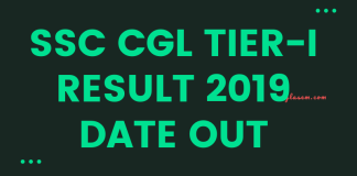 SSC-CGL-TIER-I-RESULT-2019-DATE-OUT-Aglasem