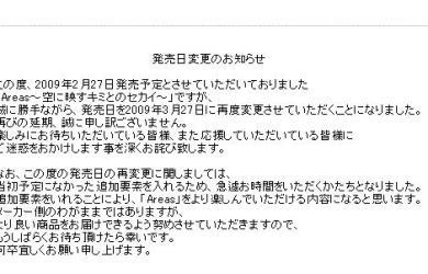 2009-02-06-01