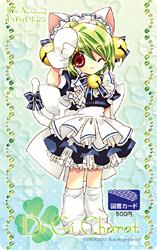 07_bookcard_dejiko01