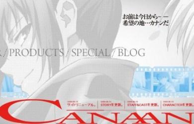 [090613]CANAAN-01