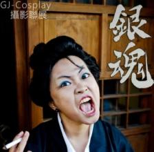 2012-03-15-gj7-cosplay-thumb