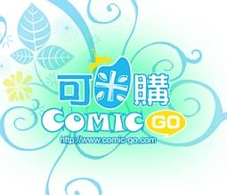 20120531-comicgo-thumb