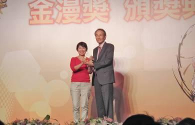 文化部長龍應台親自頒發終身成就獎給東立社長范萬楠先生