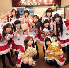 20120802-fatimaid-uchi-thum