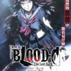 022013_1820_BloodC21.jpg
