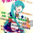 cgu-poster
