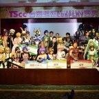 2013-TSCC-大合照