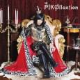 兩聲類歌手PIKO月底來台盛大開唱 回饋粉絲祭出台灣限定版超親密見面會