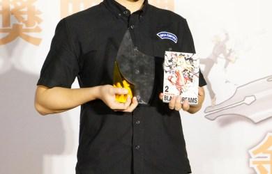 第四屆金漫獎 少年漫畫類優勝 由T.K.章世炘老師的《黑色狂想曲》獲得