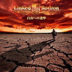 linked_horizon.jpg