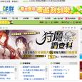鮮鮮網站首頁